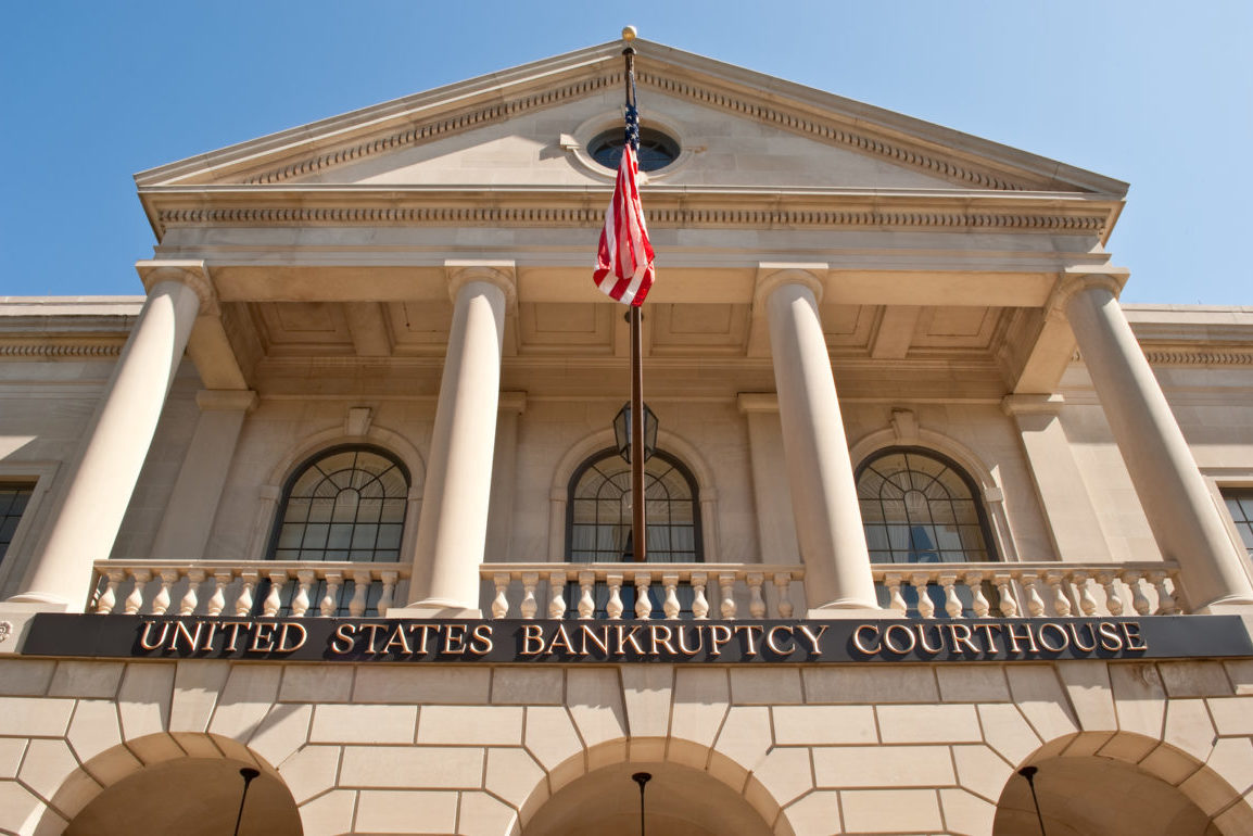 Close up US Bankruptcy Courthouse. Retrieve all your Certified Documents, Hard Copy Records, Archives documents, in person for bankruptcy court in Florida or Nationwide. Judicial Research